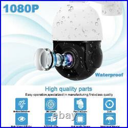 4in1 36X Zoom IR AHD/TVI/CVI/CVBS 2MP Outdoor CCTV PTZ Speed Dome Camera CMOS EX