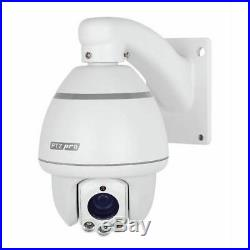 ESP PTZ10INTW Exterior IR PTZ Wall Pan Tilt & Zoom Camera 10x Zoom Security CCTV